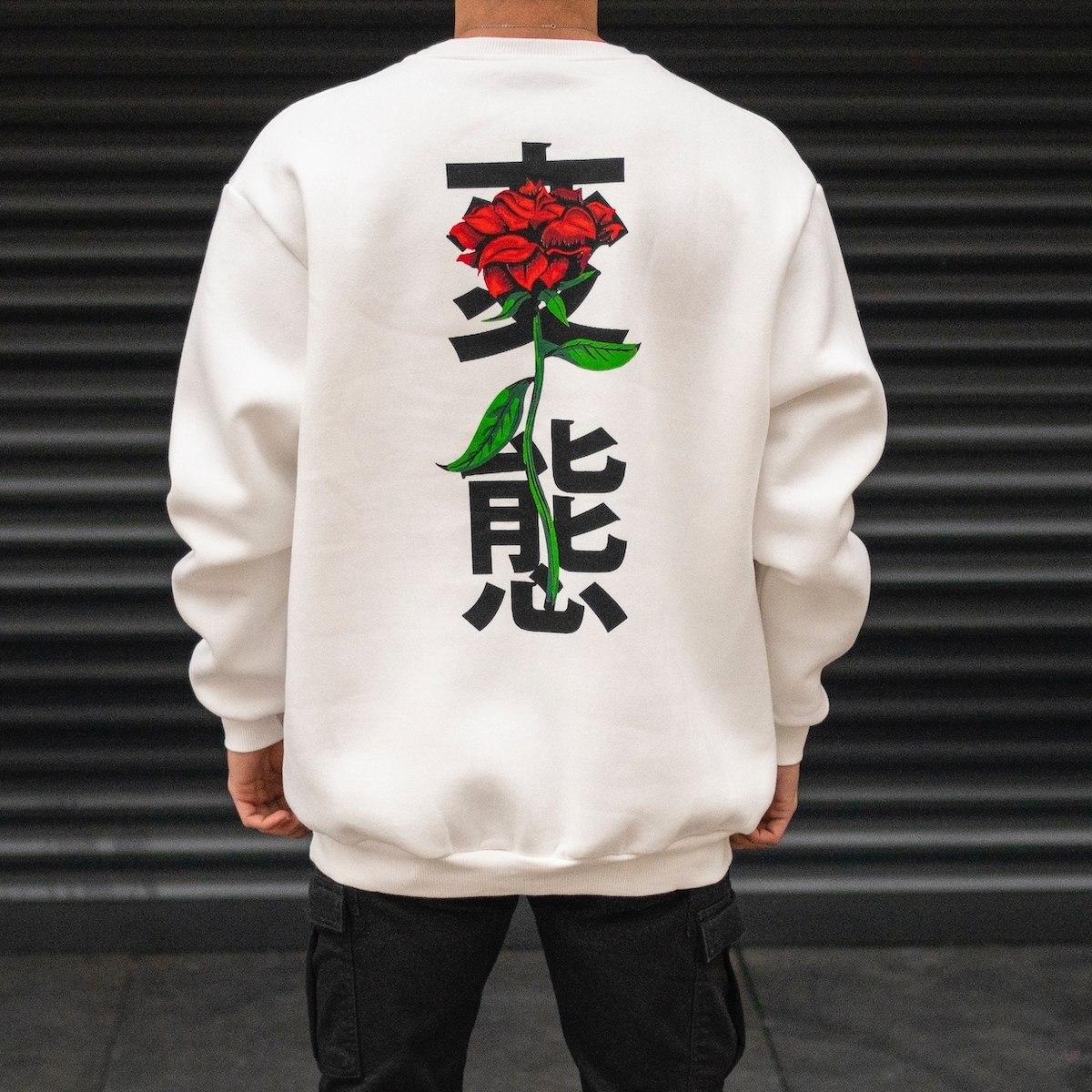 Men's Rose Hiragana Printed Oversize Sweatshirt In White